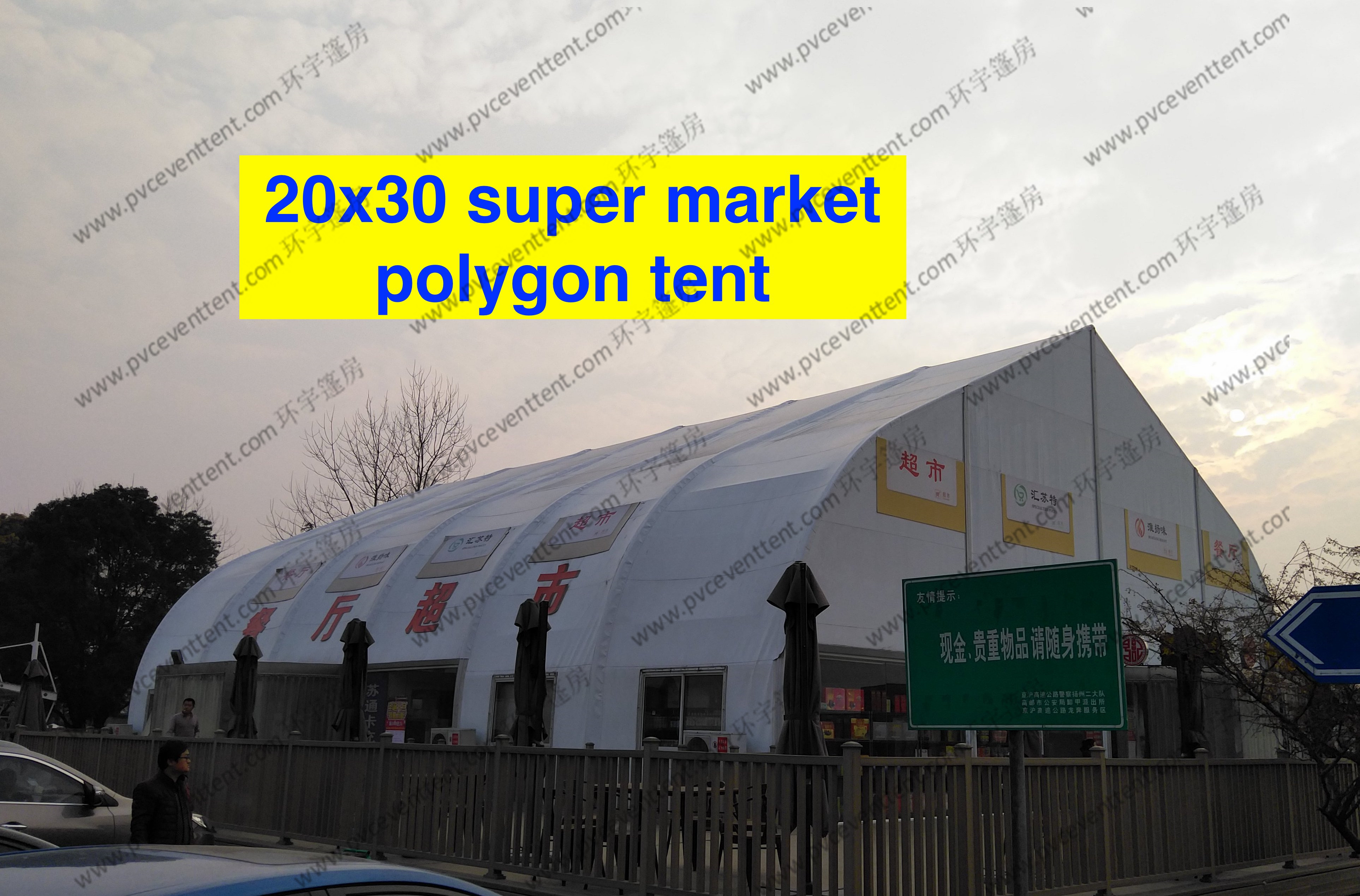Heat Resistant TFS Tent Easy Assembled With Inflaming Retarding White PVC Fabric