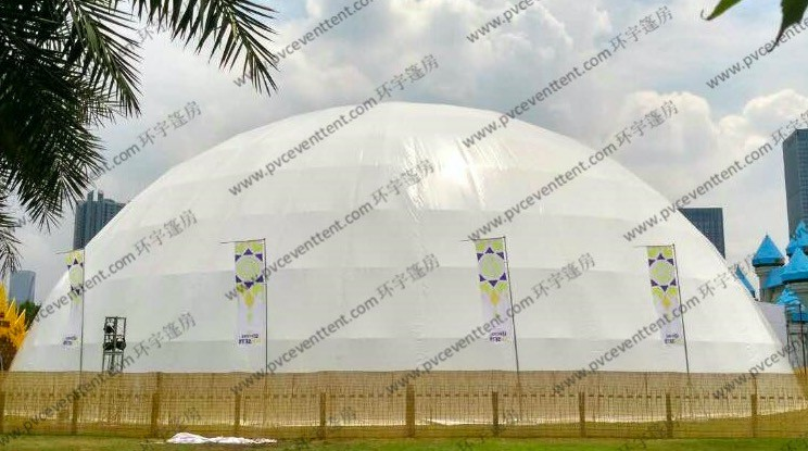 Geodesic Dome Tent / Sphere Tent